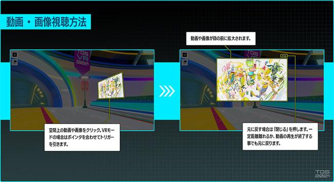 Grab-&-Play看板(チュートリアル)